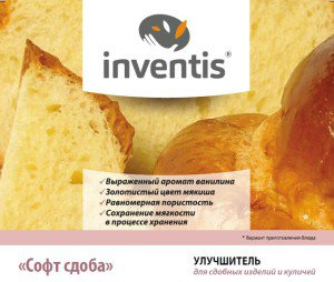 Inventis_soft_sdoba
