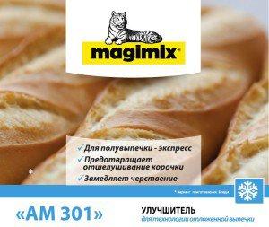 magimix_am_301