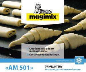 magimix_am_501