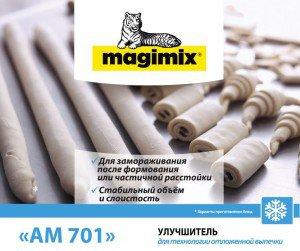 magimix_am_701