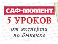 sfm-konkurs