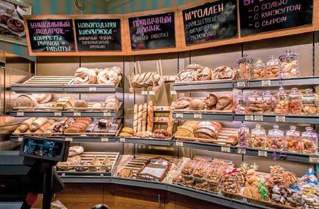 Развитие российского хлебопечения 8