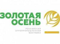 golden_autumn_2016_logo