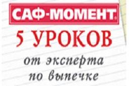 5urokov