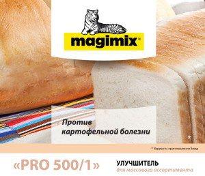 magimix_pro_500_1