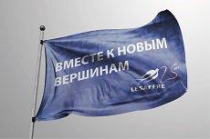 Lesaffre_флаг_mini